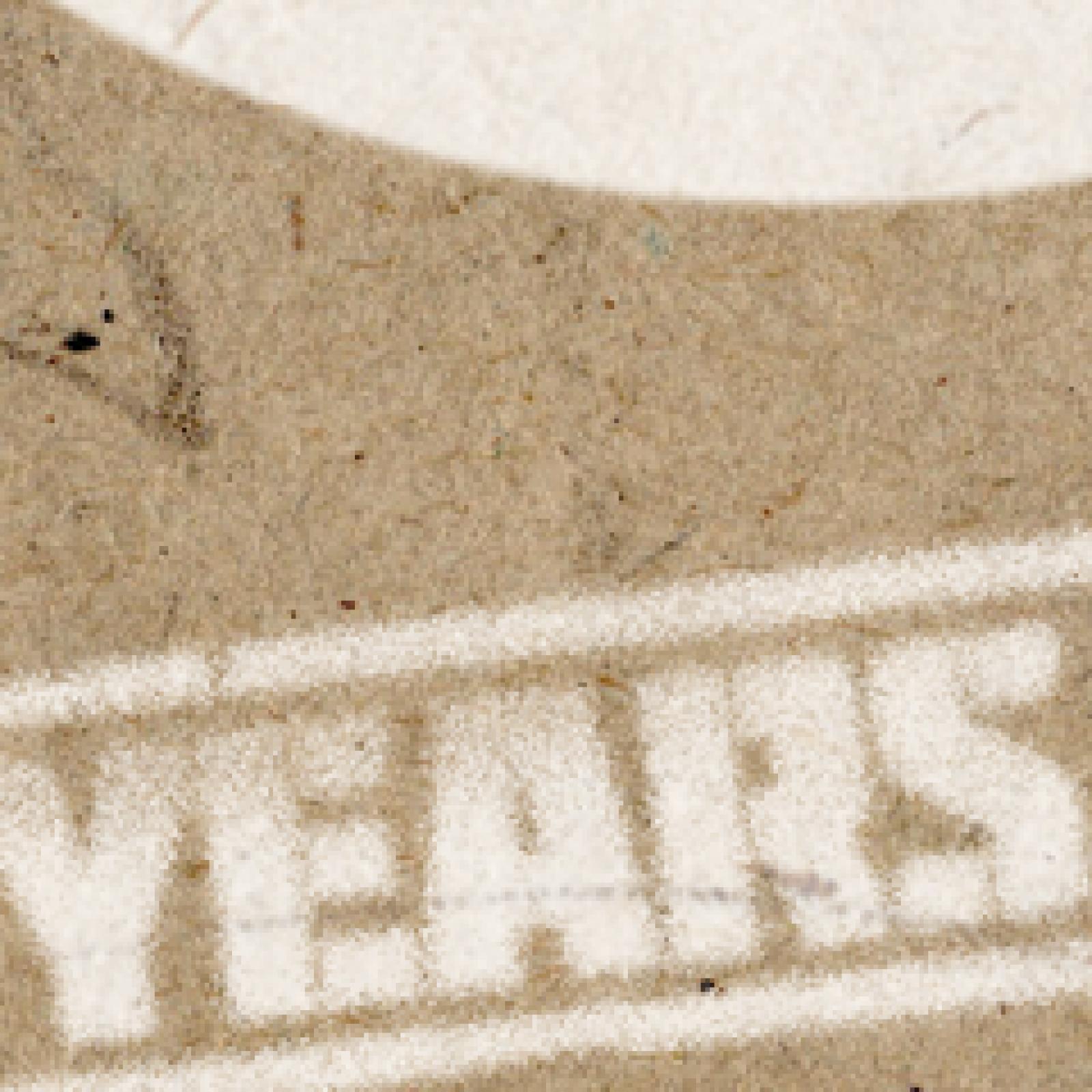 6 years hiphopfreiburg.de sampler